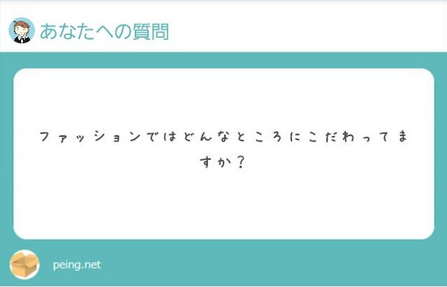 f:id:yumesakisuzu:20210514110944j:image