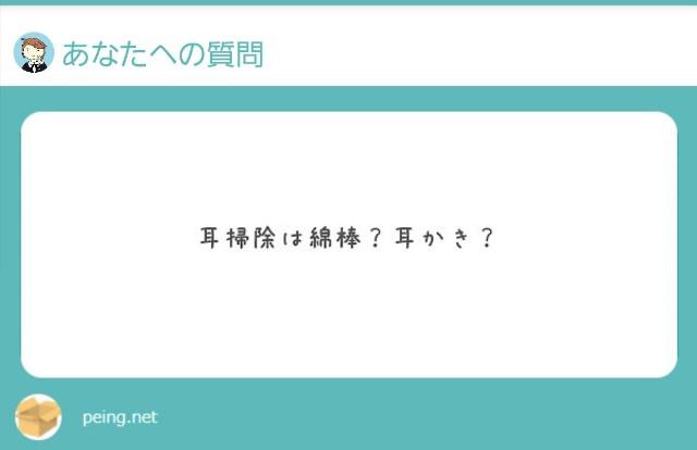 f:id:yumesakisuzu:20210514112147j:image