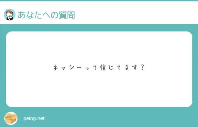f:id:yumesakisuzu:20210525191225j:image