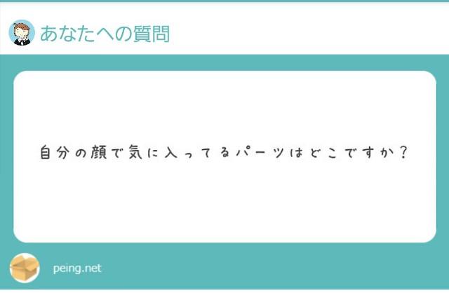 f:id:yumesakisuzu:20210525192151j:image