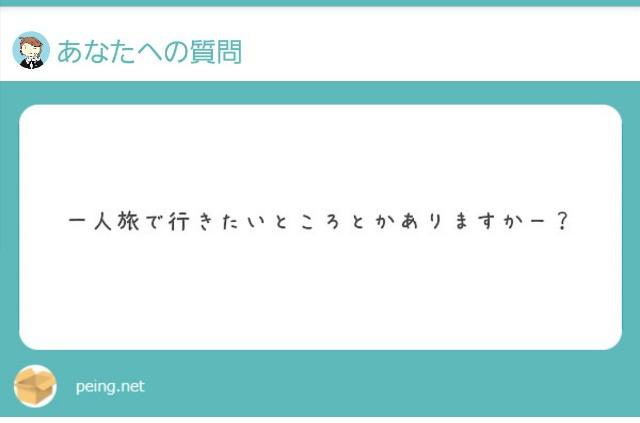 f:id:yumesakisuzu:20210525192447j:image