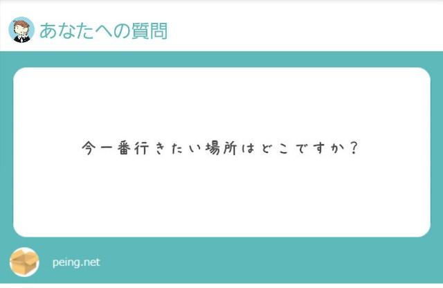 f:id:yumesakisuzu:20210525193042j:image