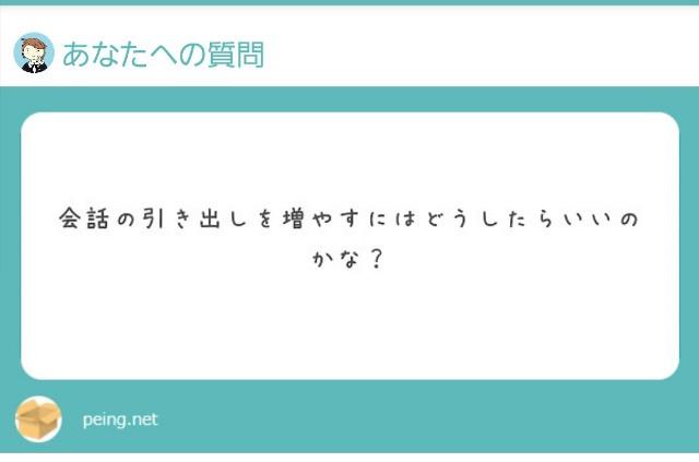 f:id:yumesakisuzu:20210525193558j:image
