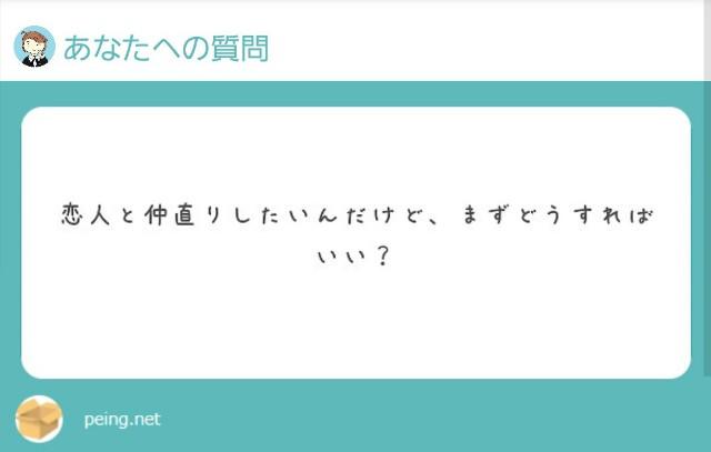 f:id:yumesakisuzu:20210525194045j:image