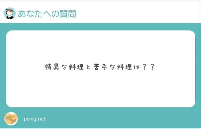 f:id:yumesakisuzu:20210525194531j:image