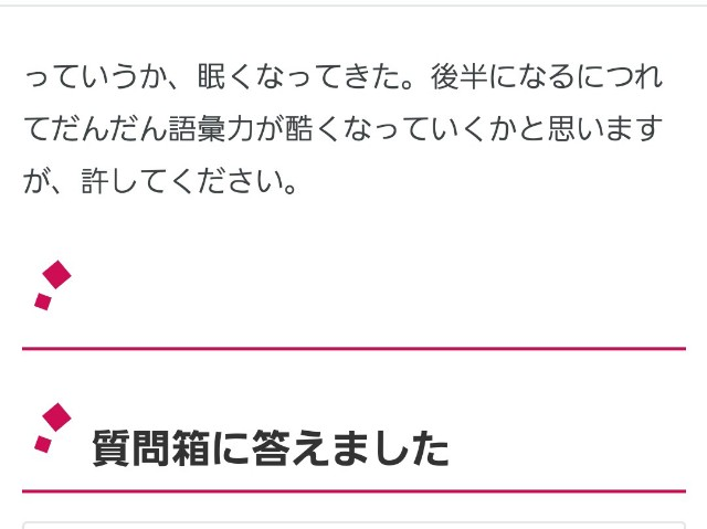 f:id:yumesakisuzu:20210531223958j:image