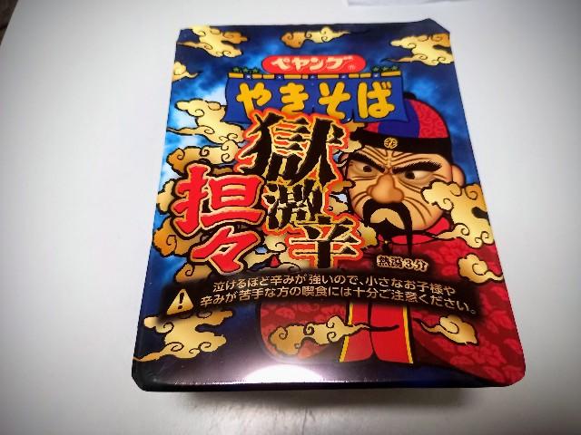 f:id:yumesakisuzu:20210606155626j:image