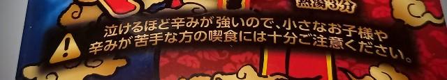 f:id:yumesakisuzu:20210606160232j:image