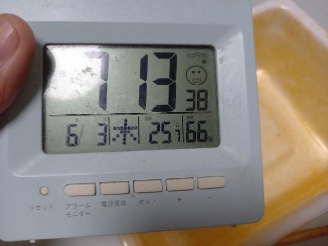 f:id:yumesakisuzu:20210606162921j:image