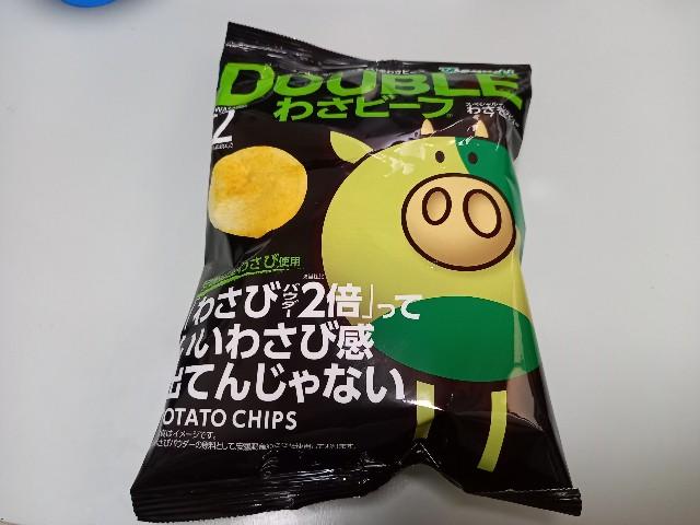 f:id:yumesakisuzu:20210608160916j:image