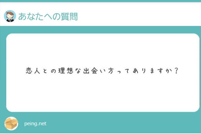 f:id:yumesakisuzu:20210609154850j:image