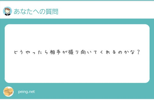 f:id:yumesakisuzu:20210609155520j:image