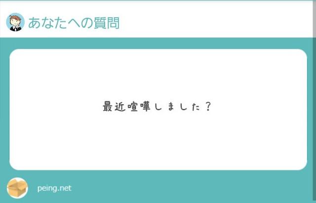 f:id:yumesakisuzu:20210609164507j:image