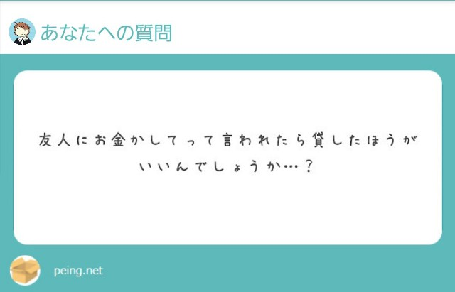 f:id:yumesakisuzu:20210609183822j:image