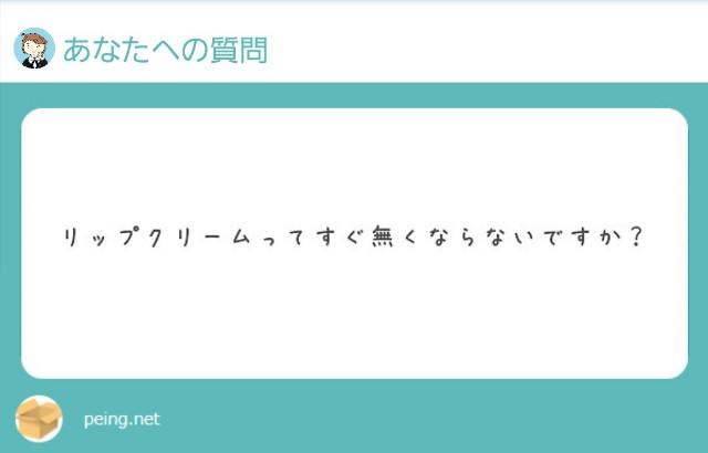 f:id:yumesakisuzu:20210609184459j:image