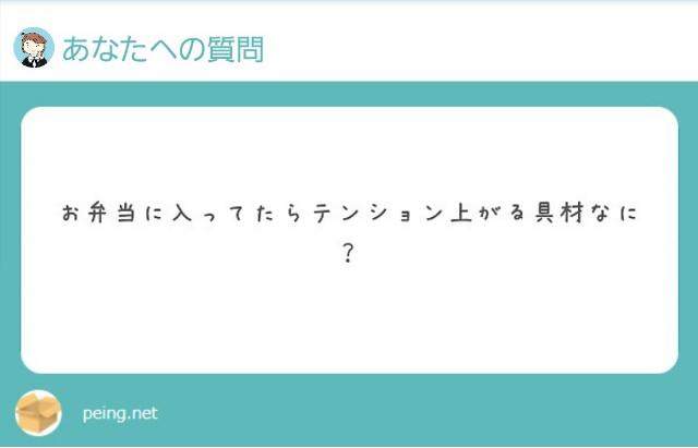 f:id:yumesakisuzu:20210609184608j:image