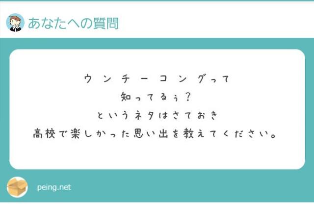 f:id:yumesakisuzu:20210609184643j:image