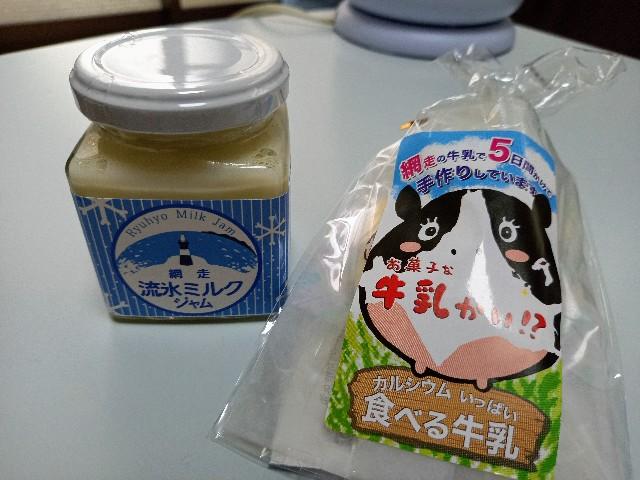 f:id:yumesakisuzu:20210610103400j:image