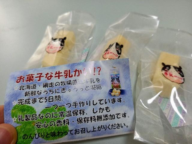 f:id:yumesakisuzu:20210610195308j:image