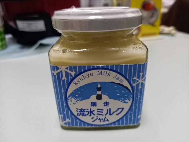f:id:yumesakisuzu:20210610200857j:image