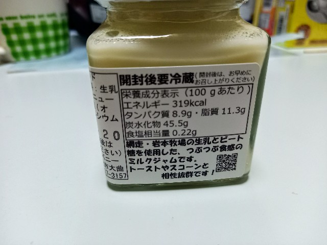 f:id:yumesakisuzu:20210610201046j:image