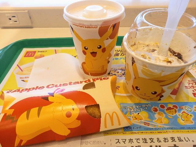 f:id:yumesakisuzu:20210611192039j:image