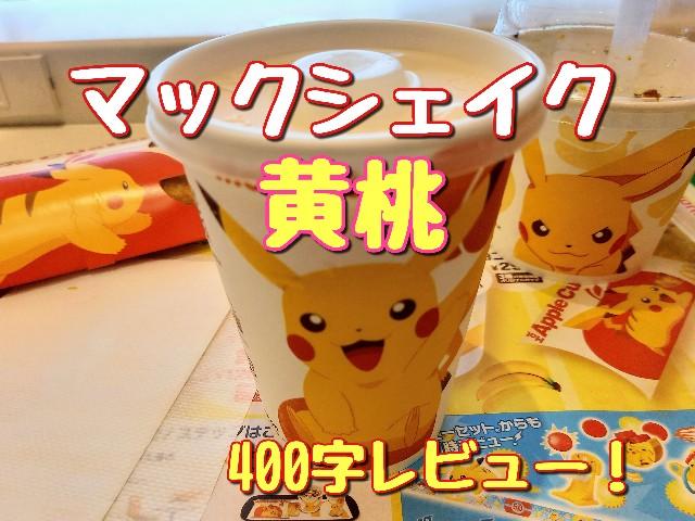 f:id:yumesakisuzu:20210611192642j:plain