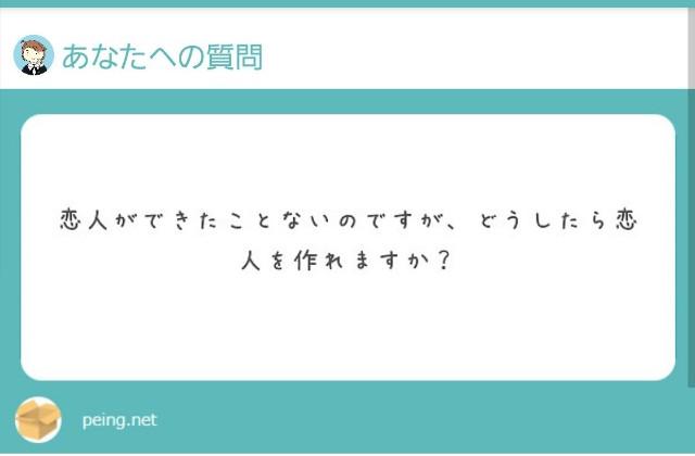 f:id:yumesakisuzu:20210615191221j:image