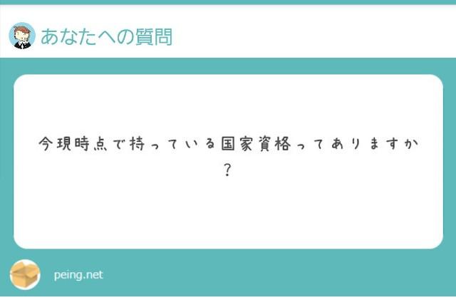 f:id:yumesakisuzu:20210615191911j:image