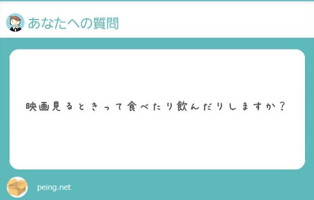 f:id:yumesakisuzu:20210615192122j:image