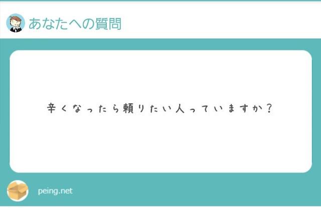 f:id:yumesakisuzu:20210615193013j:image