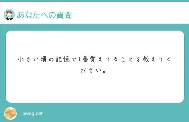 f:id:yumesakisuzu:20210615193253j:image