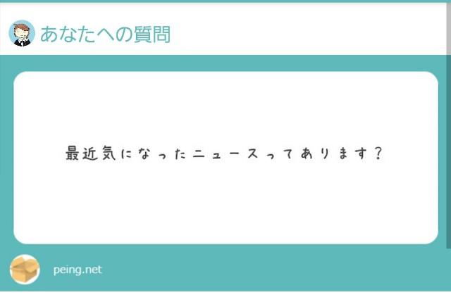 f:id:yumesakisuzu:20210615193644j:image
