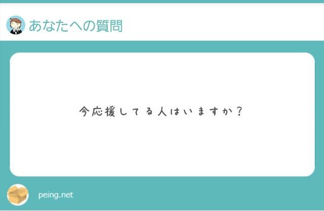 f:id:yumesakisuzu:20210615194447j:image