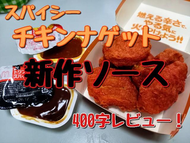 f:id:yumesakisuzu:20210616151301j:image