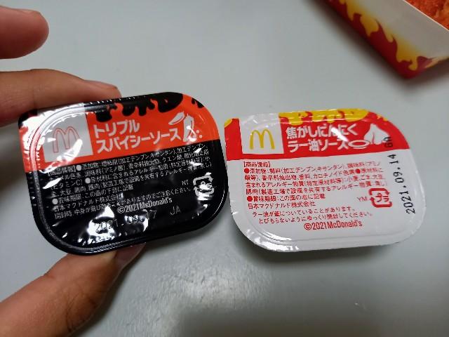 f:id:yumesakisuzu:20210616151550j:image