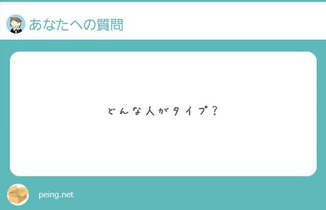 f:id:yumesakisuzu:20210626172705j:image