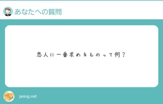 f:id:yumesakisuzu:20210626172735j:image