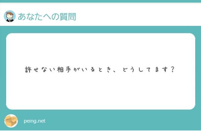f:id:yumesakisuzu:20210626173131j:image