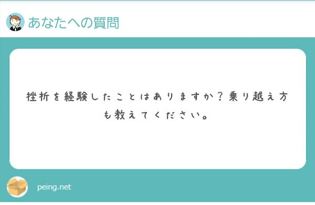 f:id:yumesakisuzu:20210626173434j:image