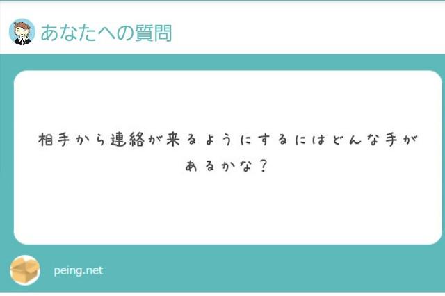 f:id:yumesakisuzu:20210626174405j:image