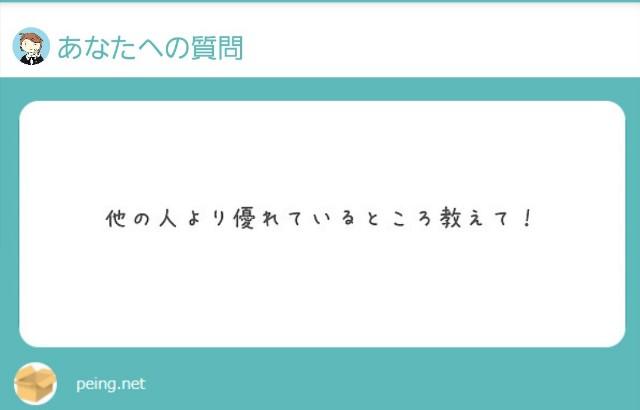 f:id:yumesakisuzu:20210626193912j:image