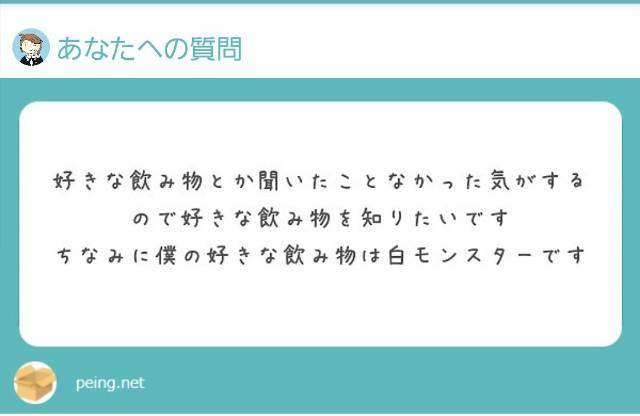 f:id:yumesakisuzu:20210626194503j:image