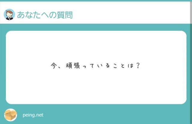 f:id:yumesakisuzu:20210626195716j:image