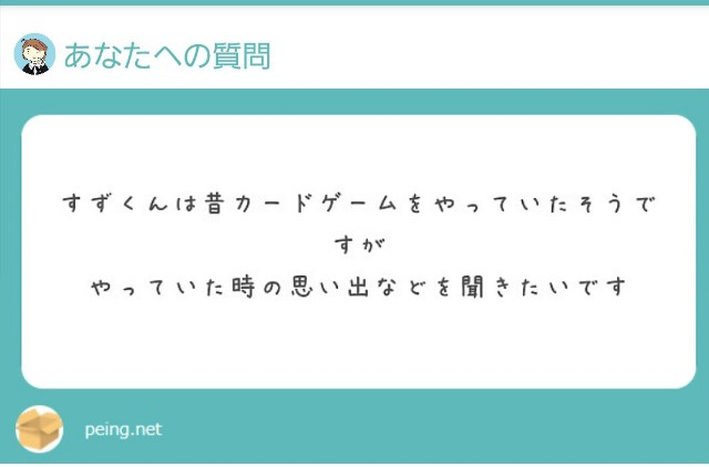 f:id:yumesakisuzu:20210626200222j:image