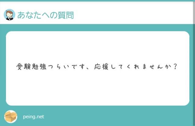 f:id:yumesakisuzu:20210626201347j:image