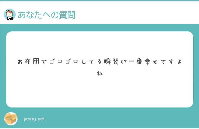 f:id:yumesakisuzu:20210626201638j:image