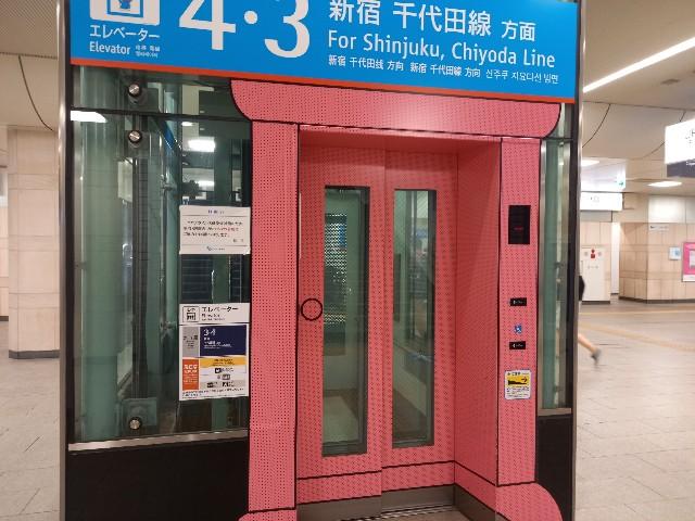 f:id:yumesakisuzu:20210630201732j:plain