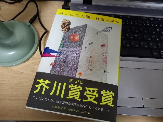 f:id:yumesakisuzu:20210630201816j:plain