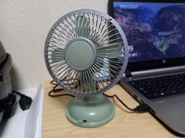 f:id:yumesakisuzu:20210630201940j:plain